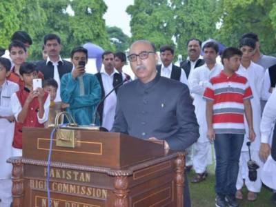 NEW DELHI: Pakistan Day flag hoisting ceremony held in Pak High Commission New Delhi
