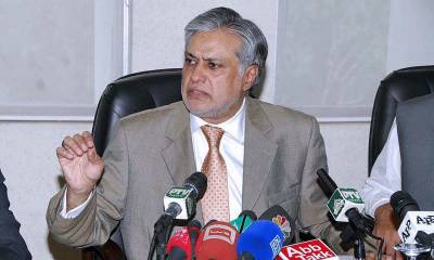 ISLAMABAD: Pakistan Foreign Exchange reserves to reach $22 billion by year end: Ishaq Dar