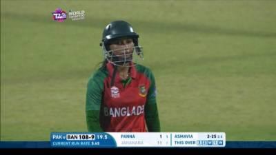 Pakistan women defeat Bangladesh in ICC T20 thriller