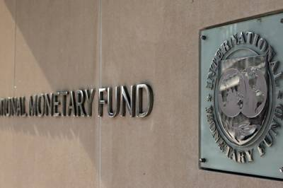 IMF to approve $500 million loan tranche for Pakistan today