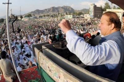 PM urges to release Rs. 1 billion each for party MNAs development fund