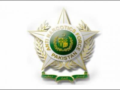ANF foil bid to smuggle heroin in Holland at Lahore Airport