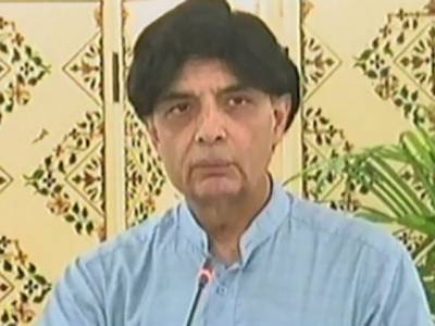 Ch. Nisar discusses bilateral security with his Iranian counterpart