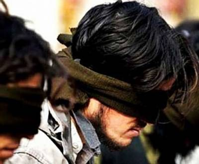 Four terrorists arrested by Counter Terrorism Department in Lahore