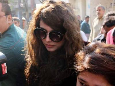 Interior Ministry oppose to remove Ayyan Ali's name from ECL
