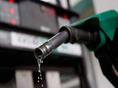 OGRA sends summary to Petroleum Ministry to increase prices of petroleum products