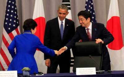 Nuclear Security Summit to start with fears of Nuclear Terrorism threat