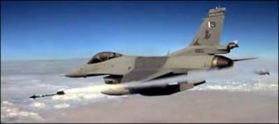 Nine militants killed in PAF jets air strikes