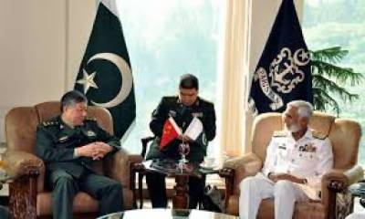 Chinese Central Military Commission General discusses maritime security with Pak Naval Chief