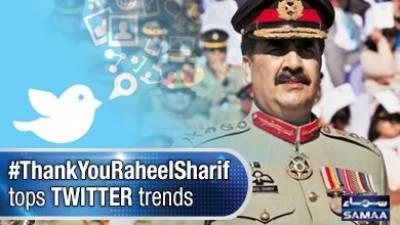 Twitter trolling top trend #ThankYouRaheelSharif