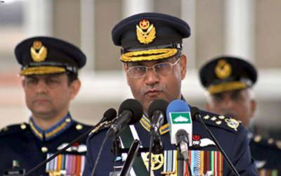 PAF Air Chief reaffirms resolve to defend aerial frontiers of Mother Land