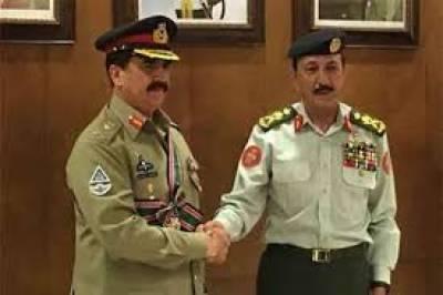 COAS Raheel Sharif awarded with Jordanian top award Medal of Merit