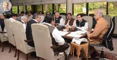 CM Shahbaz Sharif chairs high level meeting