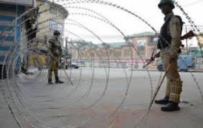 Curfew imposed in Srinagar by Indian Army