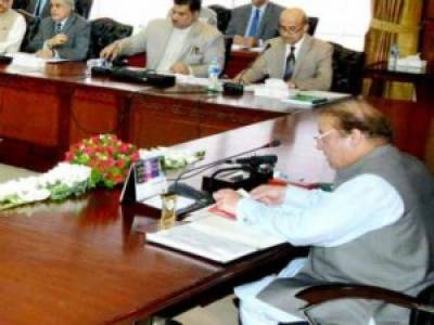 Federal Cabinet approves resolution of confidence on PM Nawaz