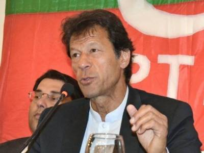 Imran lashes out at PM Nawaz over Panama Papers issue