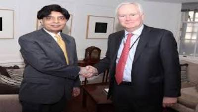 Pakistan-UK vow to enhance security cooperation