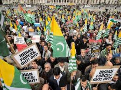 World Kashmiri Awareness Group demands independent inquiry of Indian Army Brutalities in Kashmir