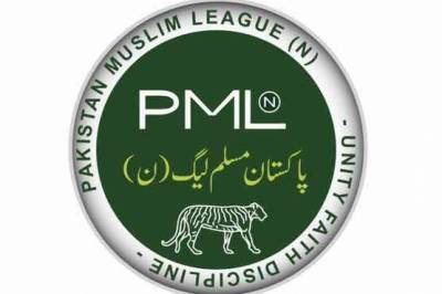 PML-N decides to stage rally in Lahore on May 1