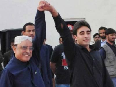 Zardari and Bilawal takes top position in party