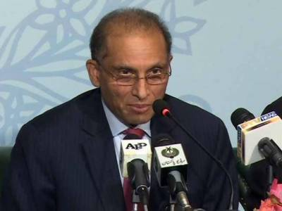 Counselor access to arrested RAW agent is not possible: Foreign Secretary
