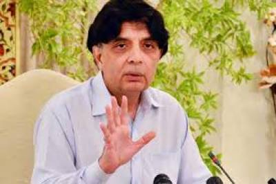 Interior Minister directs to provide better facilities to overseas