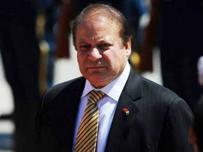 Opponents want to derail country from the path of development: PM Nawaz