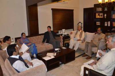 PPP Central Punjab Coordination Committee calls on Bilawal Bhutto