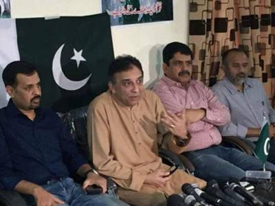 PSP announces to start political activities in Lahore