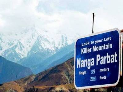 Three terrorists arrested in murder of foreign tourists at Nanga Parbat