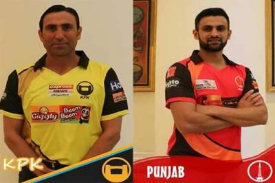 KPK wins Pakistan Cup Finals against Punjab