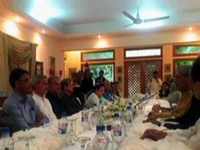 Opposition parties demand PM resignation in joint meeting