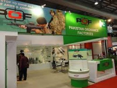Pakistan Ordinance Factory Wah: A rising star in defence production