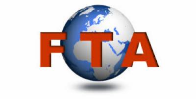 Free Trade Agreement with Iran in best interest of Pakistan