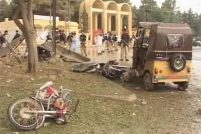 Bomb Blast in Quetta near Baluchistan University