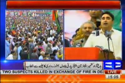 PM Nawaz wants friendship with Modi who is murderer of Gujrat Muslims: Bilawal