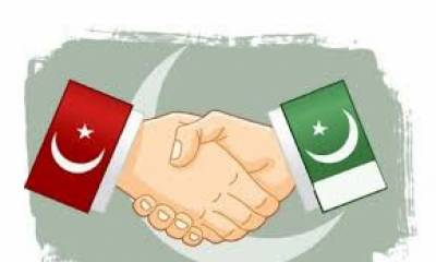 Turkey open doors for graduate and post graduate scholarships for Pakistani students