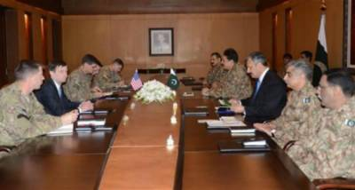US CENTCOM Commander discusses Afghanistan security with COAS