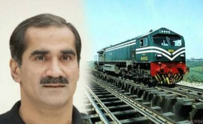 Railway Tracks beautification project launched across the country