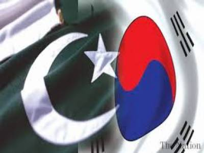 Agreement with South Korea in Pipeline