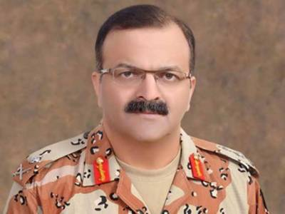 DG Rangers Sindh appreciates services of Urdu speaking community