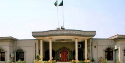 Islamabad High Court sends notices to abettors of High Treason Case