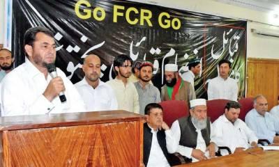 "JI barred to hold ""Go FCR Go"" rally in Bajur Sports Stadium"