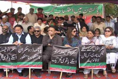 Opposition stages sit-in protest outside Punjab Assembly