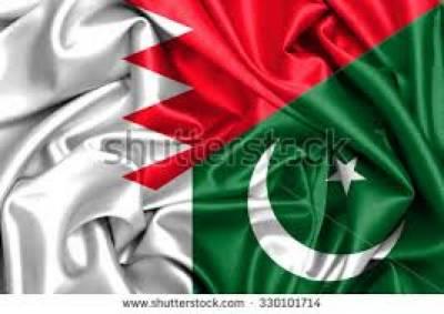 Pakistan-Bahrain strategic ties acknowledged