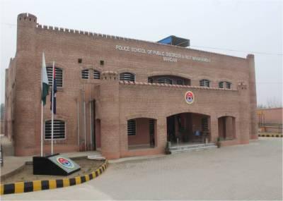 Public Disorder & Riot Management School of KPK Police extended