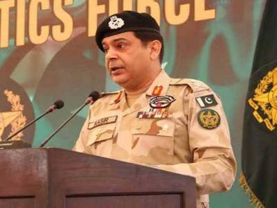 Eradication of narcotics dealers necessary for secure Pakistan: DG ANF