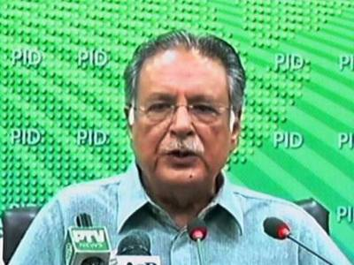 "Pervaiz Rashid terms Imran as ""Baba Adam"" of offshore companies"