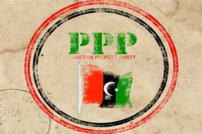 PPP rejects PK-8 by-polls result
