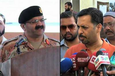 PSP leaders discuss issues prevailing in Sindh with DG Rangers